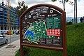 Map of Artificial Lake Park (OSCAL19 trip).jpg