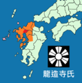 Map of Ryūzōji clan 1579.png