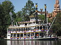 MarkTwainRiverboat50th.jpg