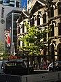 Market Street building, Sydney.jpg