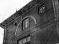 Martinskaserne, Detail Seitenflügel.png