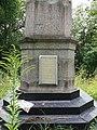 Mass Grave of Soviet soldiers 1, Old Cemetery, Svitlovodsk (2019-07-19) 04.jpg