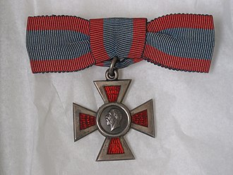 Royal Red Cross - Image: Medal, decoration (AM 2001.25.56 4)