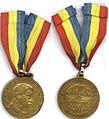 Medalia comemorativa ARPA.jpg