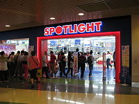 Image Result For Aberdeen Mall Movie