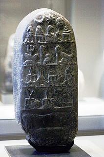 ancient Mesopotamian narû