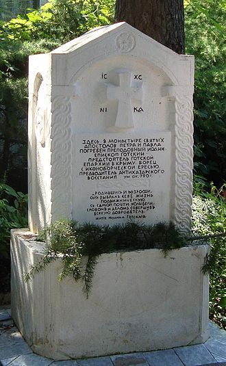 John of Gothia - Memorial stone to John of Gothia Ayu-Dag mountain, Partenit, Crimea