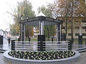 Županja - Image: Memorial for the defenders of Zupanja, Croatia