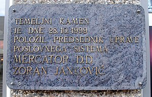 Zoran Janković (politician) - The plaque next to the entrance of the Brežice Mercator mall commemorating the laying of the foundation stone by Zoran Janković