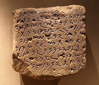 Meroitic language