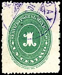 Mexico 1887 1c Sc194A used.jpg