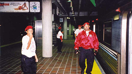 Guardian Angels in Miami Metrorail, 2001 Miami angels.jpg