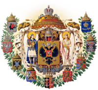 Middle Coat of Arms of the Russian Empire.png