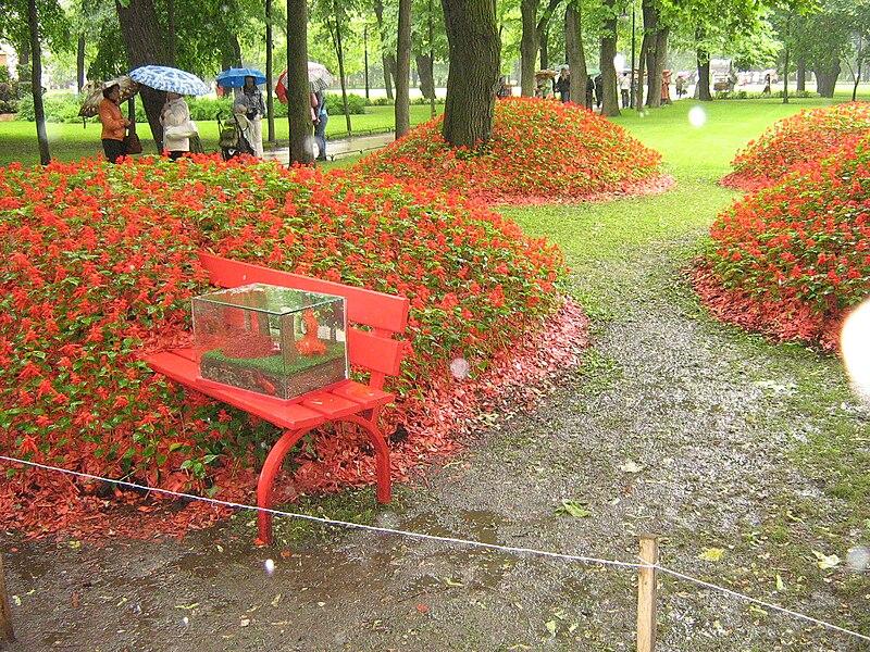 File:Mihailovsky sad 13-06-2010 14.jpg