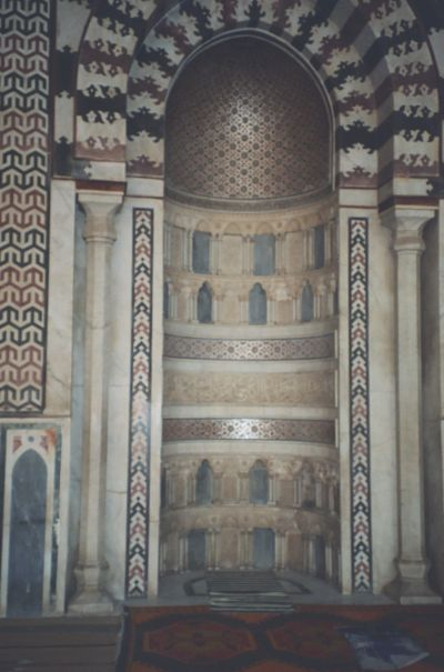 Mihrab at a mosque in Cairo