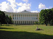 Російський музей
