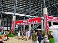 Mile Marketplace - panoramio.jpg