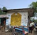 Milestone at Burimari-Changrabandha Border.jpg