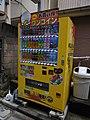 Million Co. Ltd vending machine, Tomigaya, Shibuya-ku, Tokyo, Japan.jpg