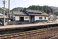 Minami-Yufu Station 03.jpg