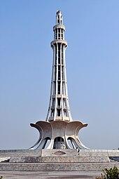 Minar e Pakistan.