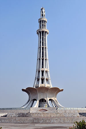 Pakistan Movement - Minar e Pakistan where the bill of Lahore Resolution was passed.