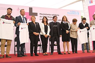 HeForShe - Minister, Victor Osorio, and Secretary Jorge Maldonado attend HeForShe campaign launch