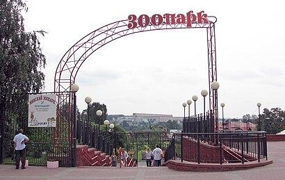 Как доехать до Минский Зоопарк на общественном транспорте