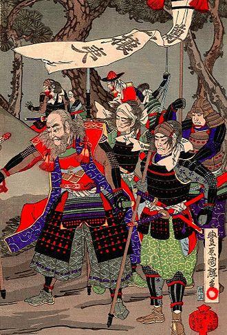 Sonnō jōi - Image: Mito rebellion samurai under Sonno Joi banner