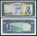 Mohammad reza 200 R 1951.jpg