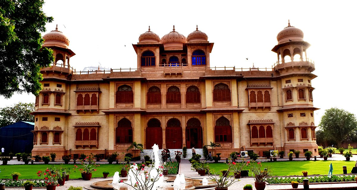 Mohatta palace wikipedia for Architecture inde