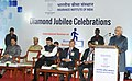 Mohd. Hamid Ansari addressing the valedictory function of the Diamond Jubilee celebrations of Insurance Institute of India, in Mumbai. The Governor of Maharashtra, Shri C. Vidyasagar Rao, the Chief Minister of Maharashtra.jpg