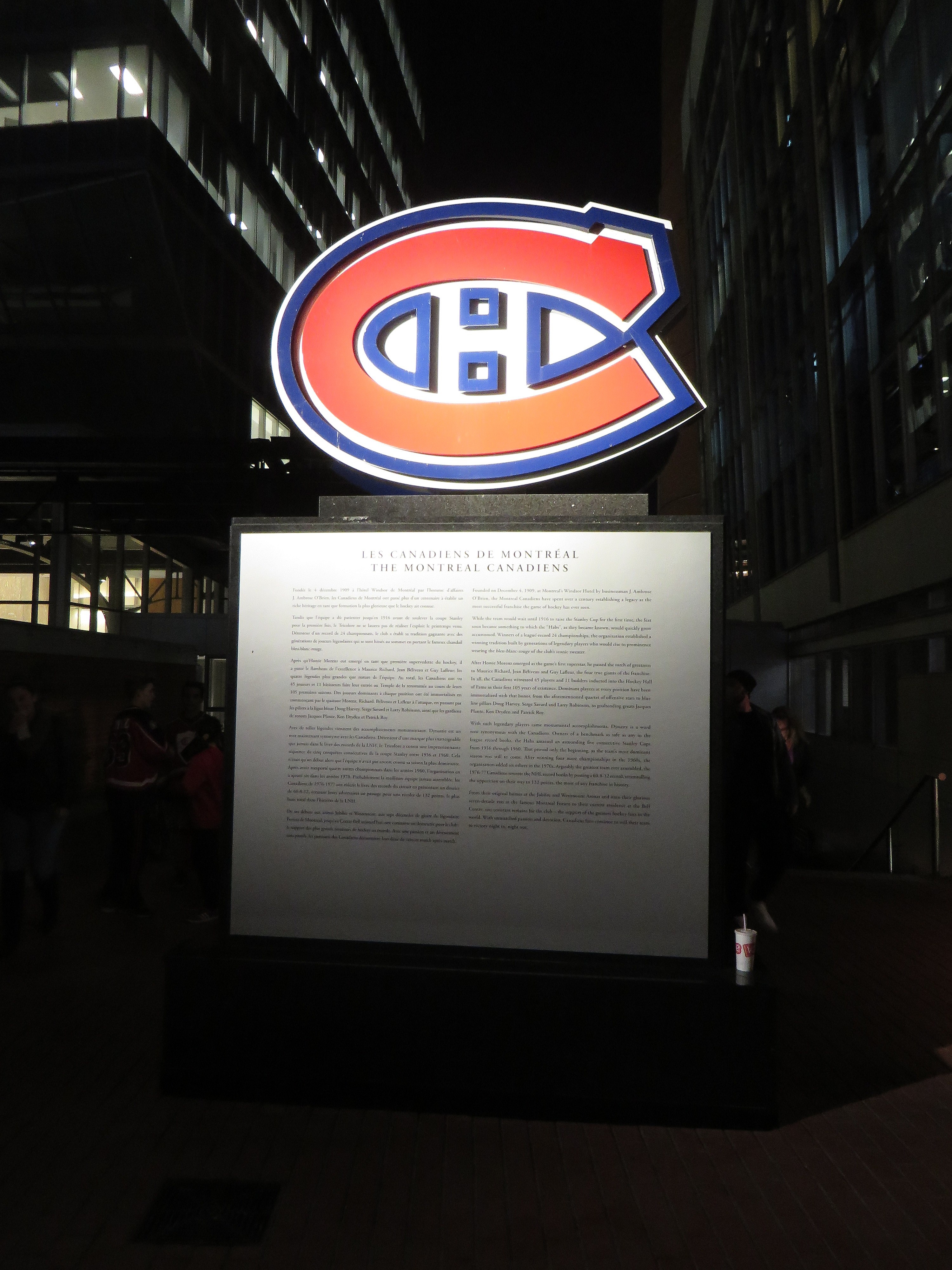 File Montreal Canadiens Monument Centre Bell Montreal Quebec 29954026942 Jpg Wikimedia Commons