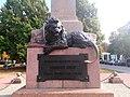 Monument to defenders of Poltava.jpg