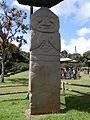 Monumento funerario del Parque Nacional Arqueológico de San Agustín 18.JPG