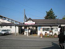 MorinjimaeStation.jpg