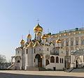MoscowKremlin AnnunciationCathedral1.jpg