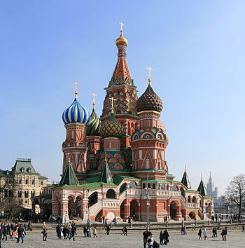 Saint Basil's Cathedral, with multicolored onion-shaped domes against a blue sky