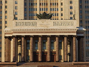 Main building of Moscow State University - Main entrance
