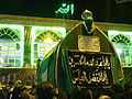 Muharram in cities and villages of Iran-2278(161).JPG