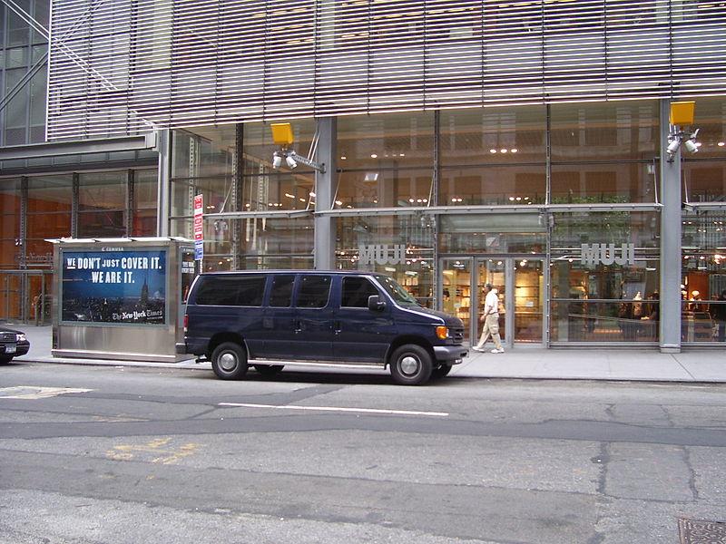File:Muji NYC outside 7.jpg