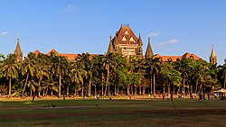 Mumbai 03-2016 41 Bombay High Court.jpg