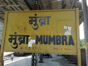 Mumbra railway station - stationboard.jpg