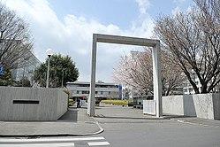 MusashinoArtUniversity.jpg