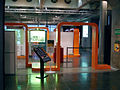 Musee de l'Informatique 01.jpg