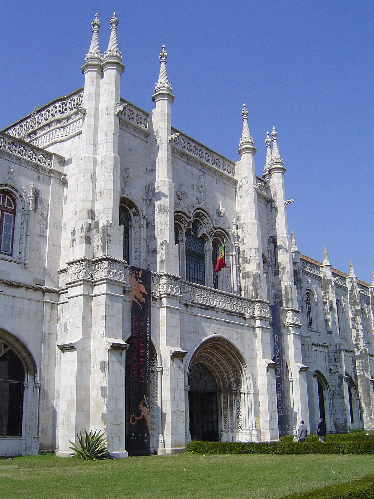 Национальный археологический музей (Лиссабон)