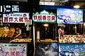 Muslim food street market, Xi'an, May, 2018-3.jpg