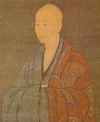 Musō Soseki - Musō Soseki, 1275 - 1351, Japanese Zen master, calligraphist, poem writer, and garden designer
