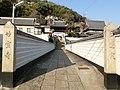 Myosen-ji (Onomichi).JPG
