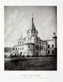 N.A.Naidenov (1884). Views of Moscow. 52. SaintIrina.png